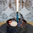 Banjo Jersey Celebratory Cake